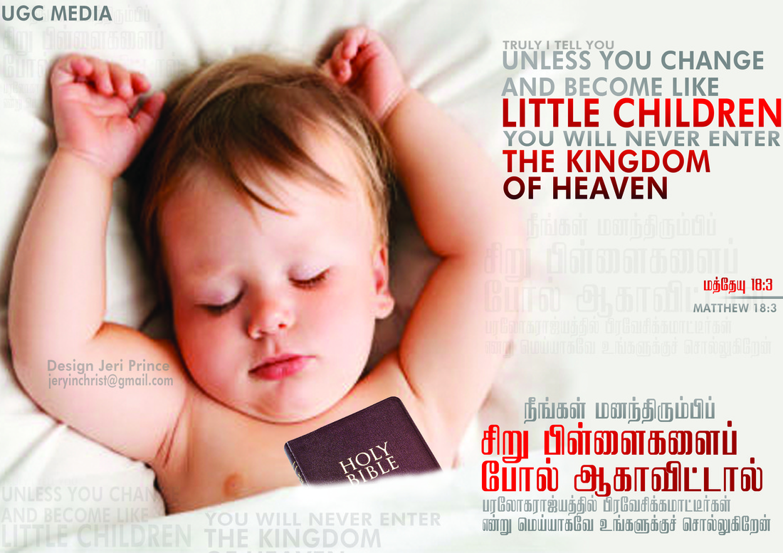 10 Tamil Christian Wallpapers By Under God S Care Free Christian Resources