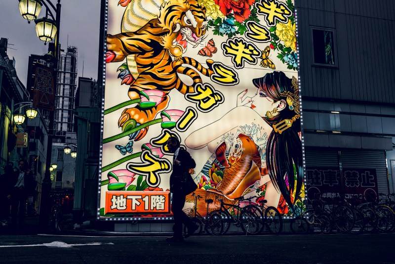 My Japan Trip Changed Me: A Photographic Japan Guide 8