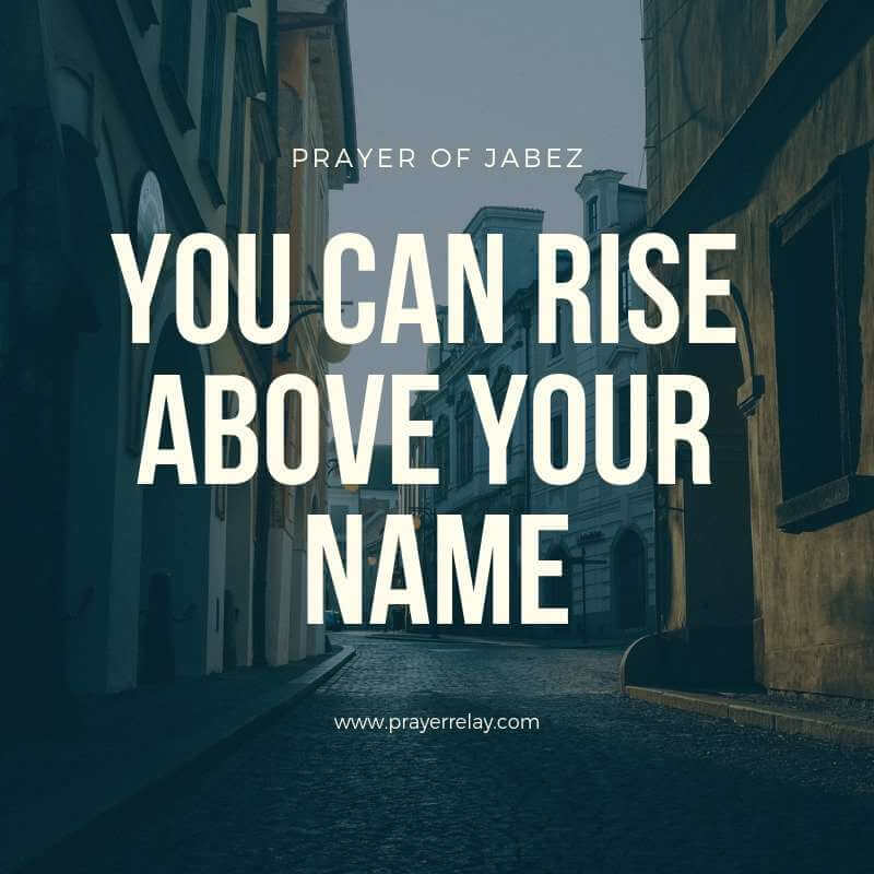 You can rise above your name