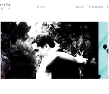Maroussa Maravelia Professional photography & video