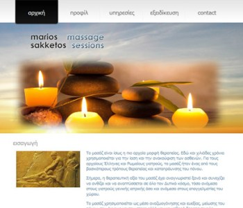 Massage Sessions - Holistic Massage