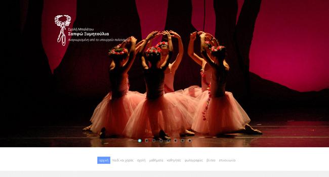 Xymitoulia Ballet - Ballet & Dance School