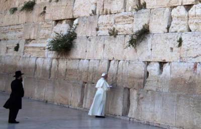 Bergoglio A voté ! au mur des Lamentations