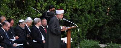L'imam musulman à la prière pour la paix du Vatican