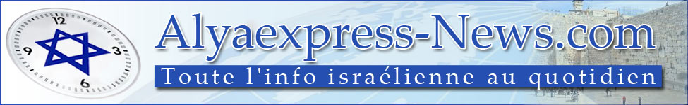 alyaexpress-news-logo