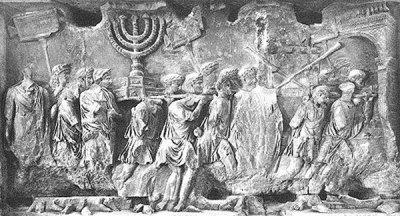 La menorah du Temple de Jérusalem telle que représentée sur l'Arc de triomphe de Titus à Rome