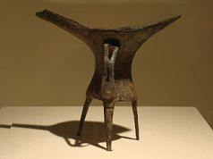 Xia320px-CMOC_Treasures_of_Ancient_China_exhibit_-_bronze_jue