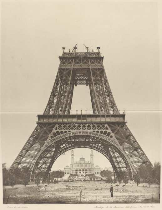 Eiffel2124564