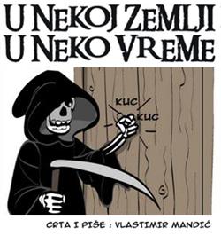 logo-u-nekoj-zemlji