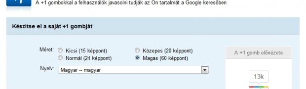 Hogyan adhatod hozzá a Google +1 gombot a WordPress-edhez