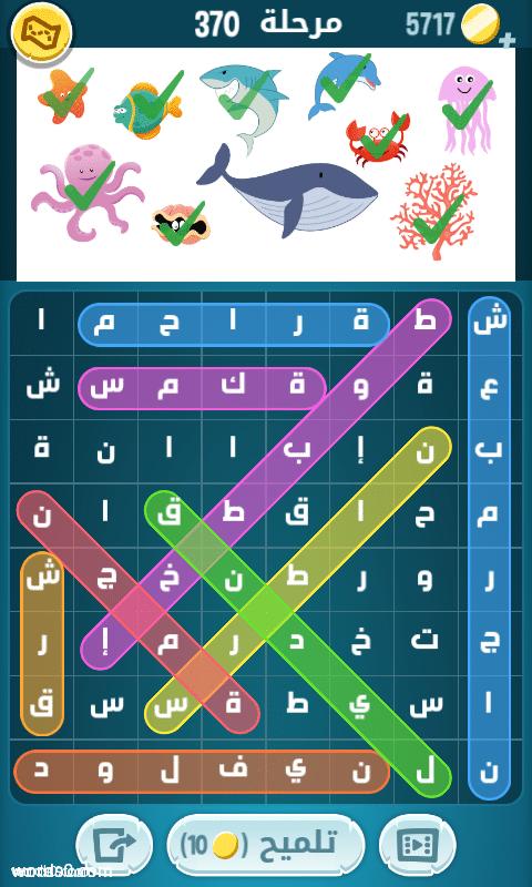 حل لعبة كلمات كراش المرحلة 370