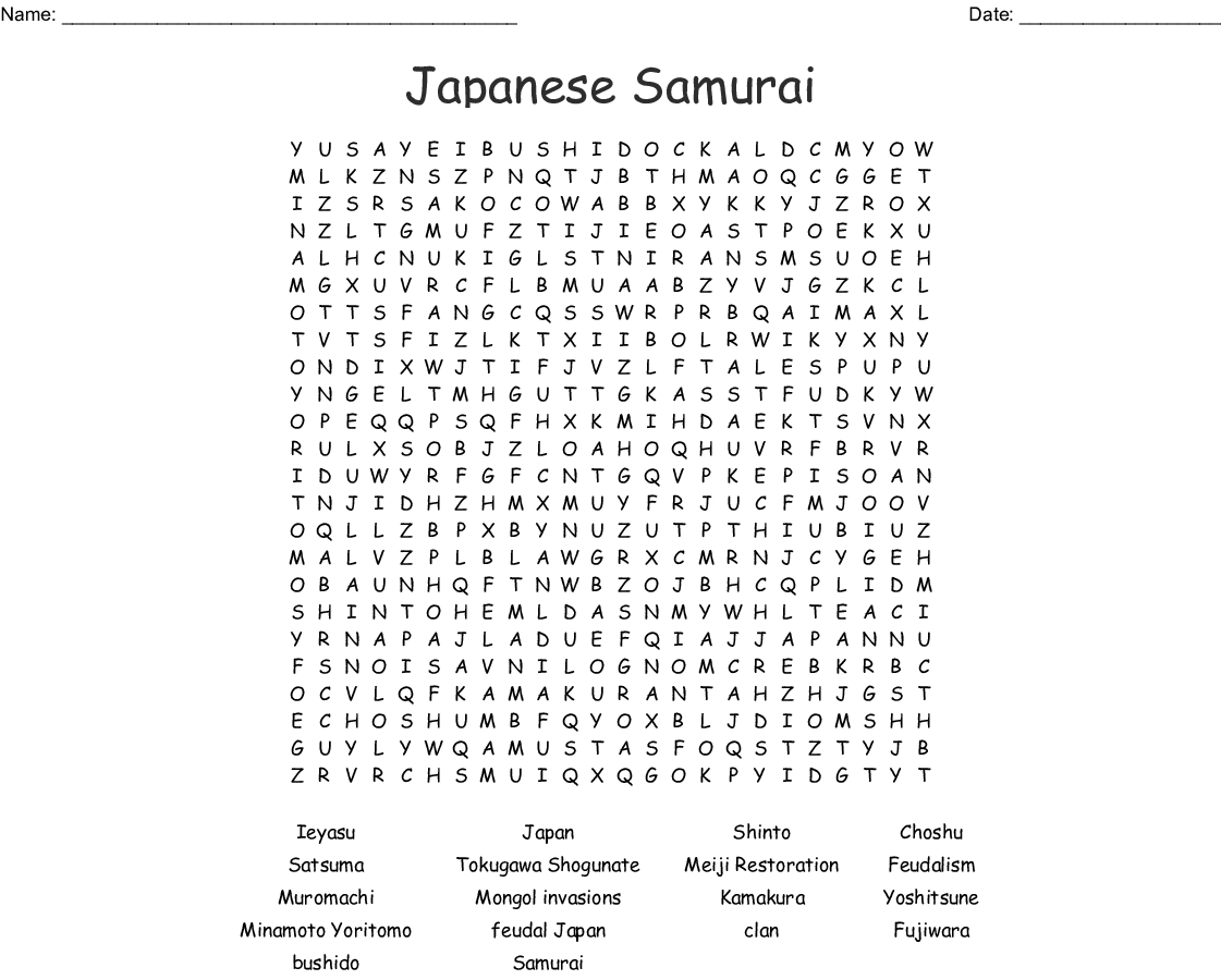 Japan Word Search Printable