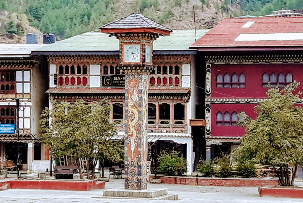 Clock Tower Bhutan|Gross National Happiness #BlogchatterA2Z
