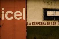 Wall - El Salvador
