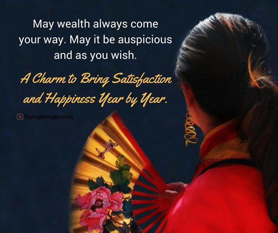 Happy Chinese New Year Quotes, Wishes, Images, Greetings & Cards ...