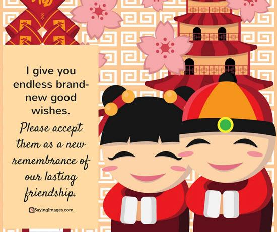 new year sayings