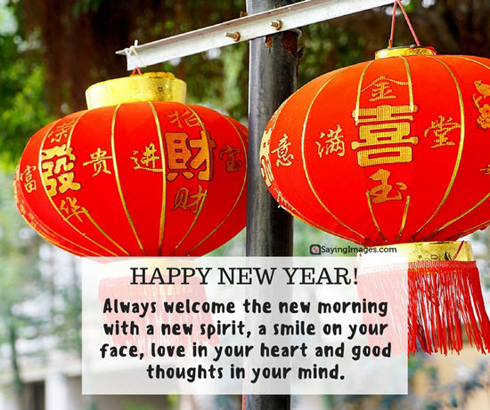 Would asian new year cards love