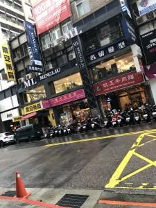 ちょっと初めて台湾の美容室でブリーチカラーをやってみた。って話。