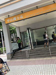 台湾、駅、電車