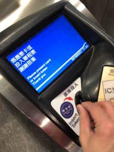 台湾、電車、駅、メダル、改札