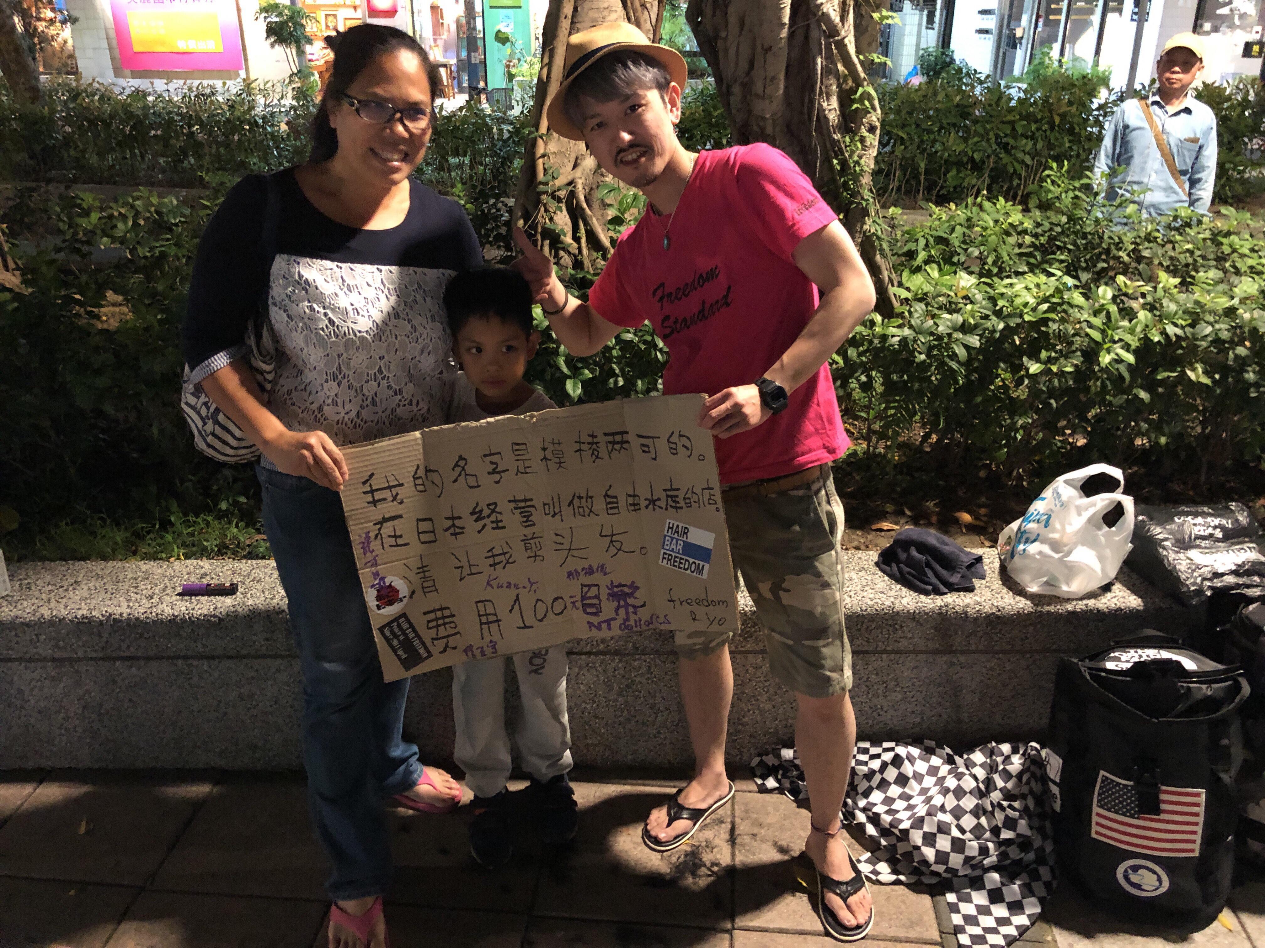 台湾、カット、路上
