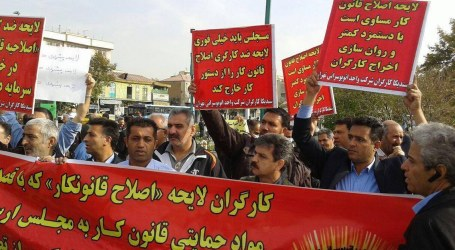 CUPE National: Speak out against the persecution and repression of labour activists in Iran