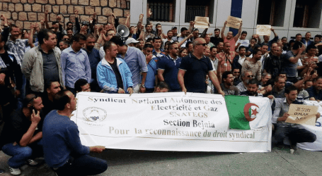 Support Algerian union under government attack!
