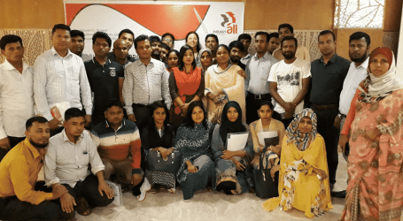 Effective implementation of GFAs in the garment industry
