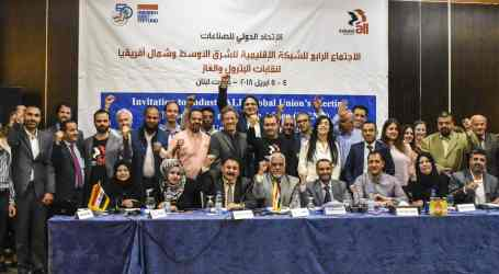 Building union power in oil and gas in the MENA region