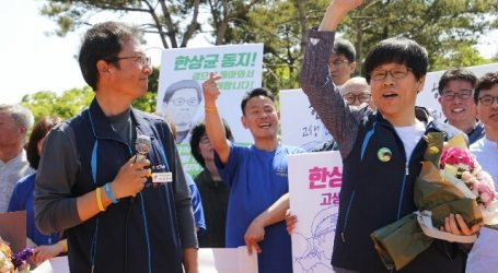 Korean union leader Han Sang-gyun released from prison