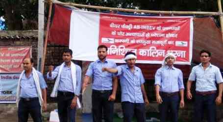 Struggle continues for rights and recognition at AB InBev Sonepat India