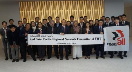 IndustriALL Asia-Pacific Trade Union Network for Takeda meets