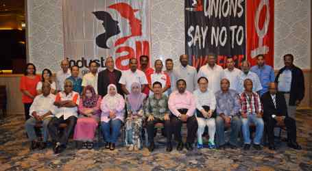 Malaysian law reforms must comply with ILO Convention on Freedom of Association