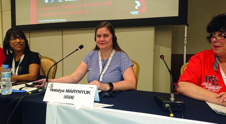 INTERVIEW: Natalia Marynyuk | IndustriALL