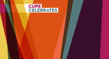 Health care workers at Hillcrest Reactivation Centre choose CUPE