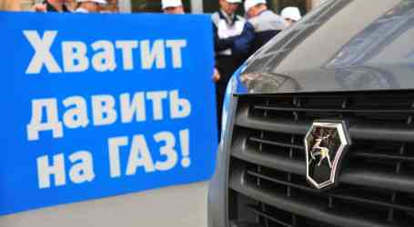 Russian auto workers union oppose sanctions