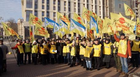 Ukrainian unions oppose anti-worker labour law reform