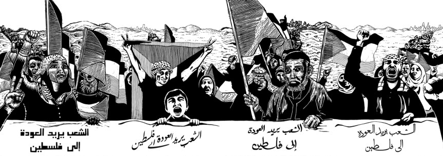 """""""We are going back to Palestine"""" – marchers cross into Palestine from the Golan Heights"""