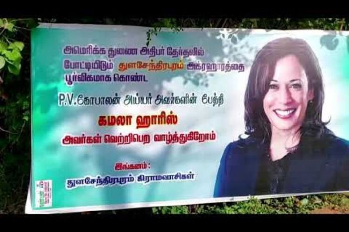 Indians erect banners, pray for Kamala Harris to win U.S. election
