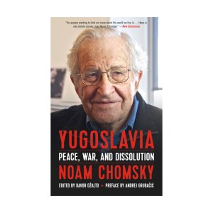 Chomsky-Yugoslavia