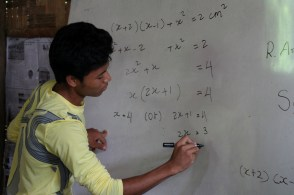 KNCC students must study English, mathematics, social studies and basic computer skills in addition to other electives.