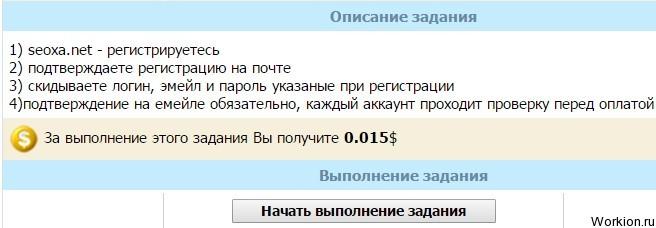 Romania i pentru a face bani online crypto