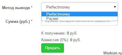 Venit pasiv din browser