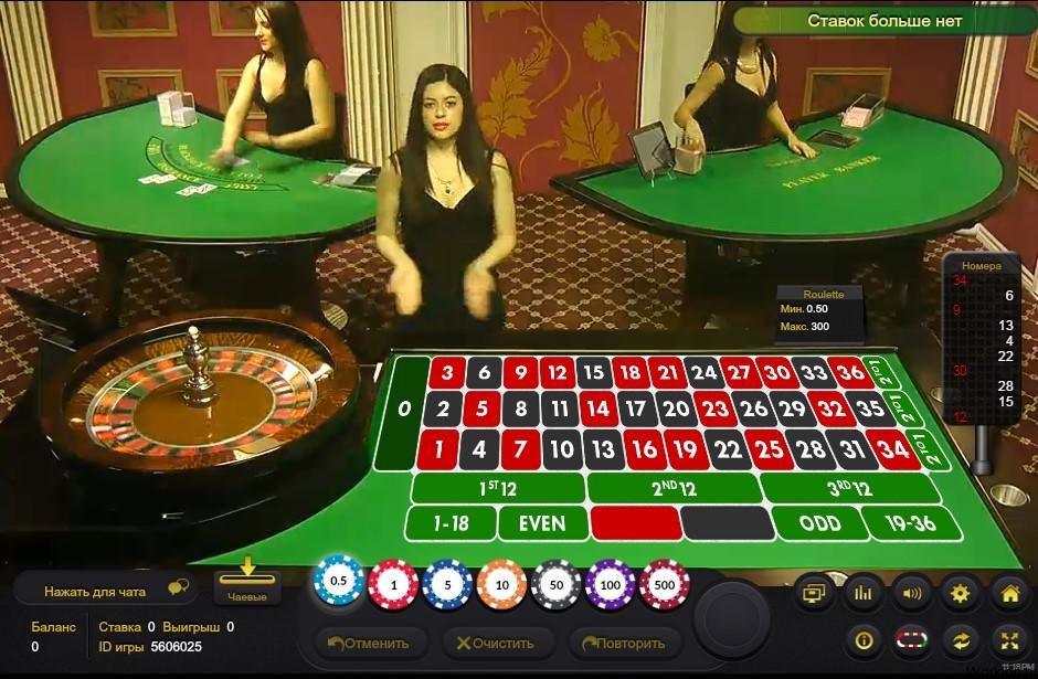 официальный сайт казино стратегии победы