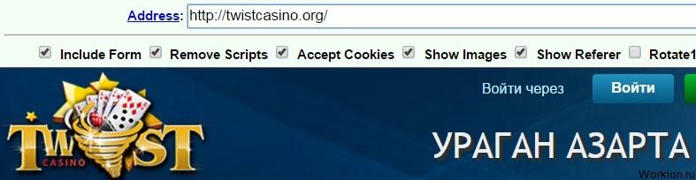 почему не могу зайти в казино