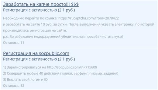 Dúha Online Zoznamka