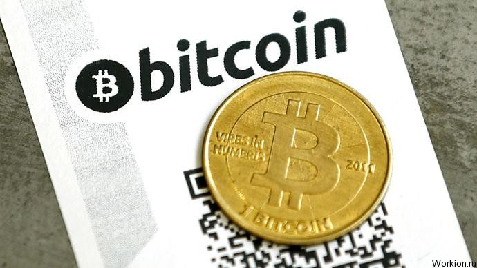 befektessen bitcoinba érdeklődésre