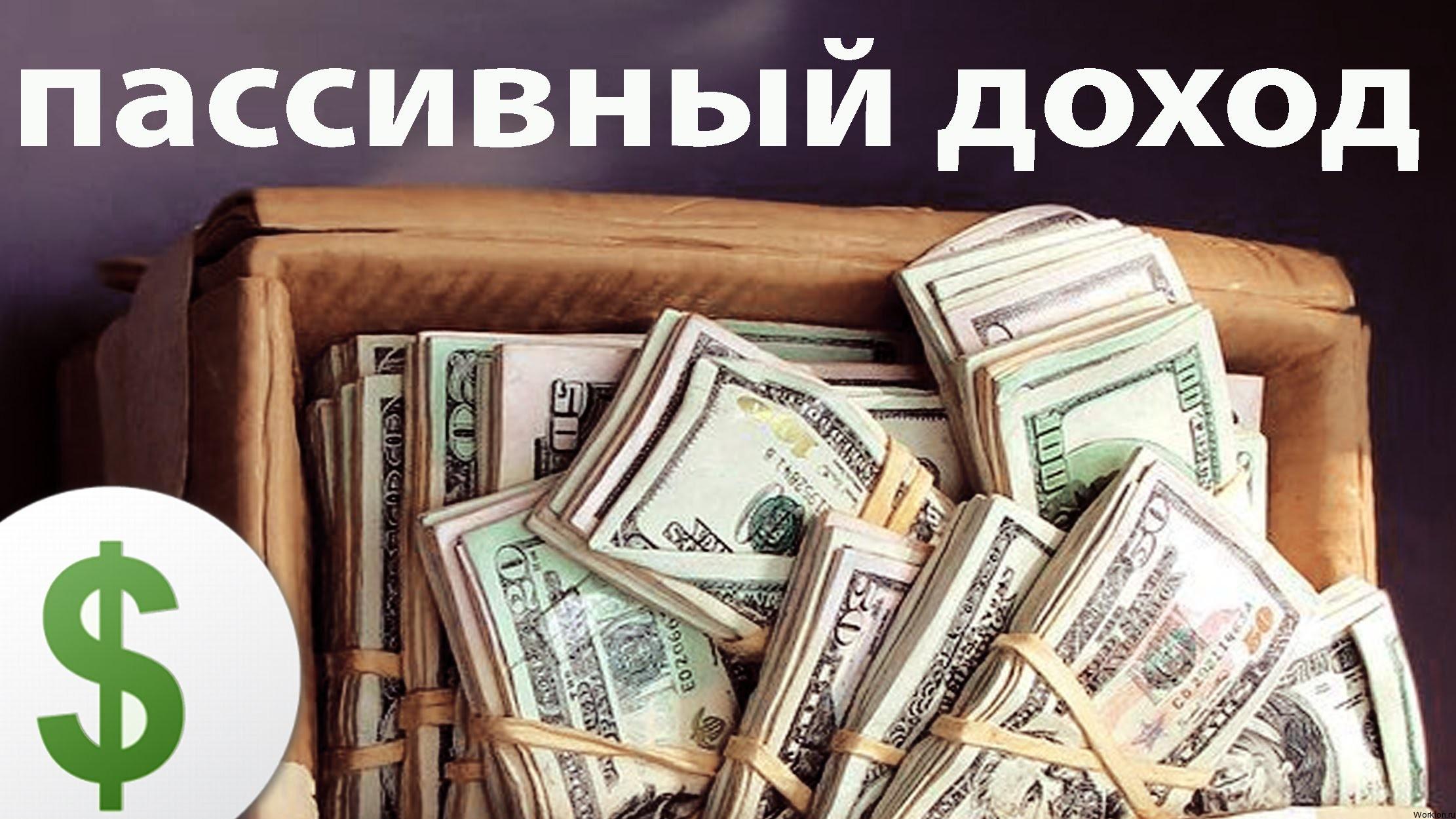 investește cripta la dobândă cum să faci bani pe internet 4 mii