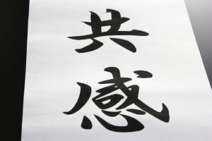 【準備3】読み手と同じ生活をしてみる(マーケット・リサーチ)