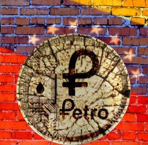 покупка недвижимости за Petro